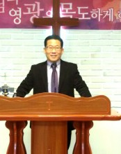 최동진 목사.JPG