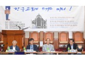 보도-목회자윤리위원회.jpg