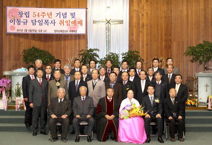 이동규담임목사 취임예배.jpg