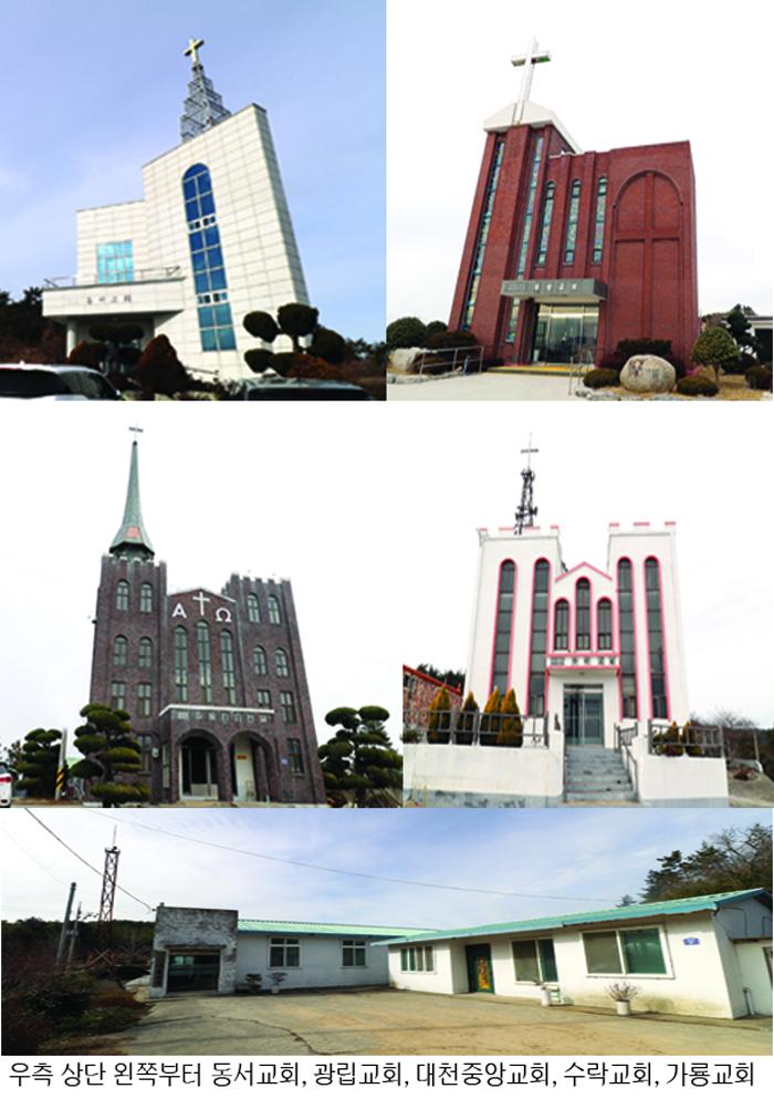 압해도교회들.jpg