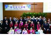 대전서 거성교회4.jpg
