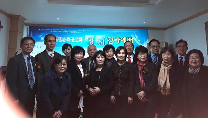 강남 창립예배인.jpg