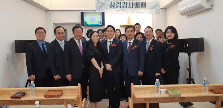 강남지방회(여).jpg