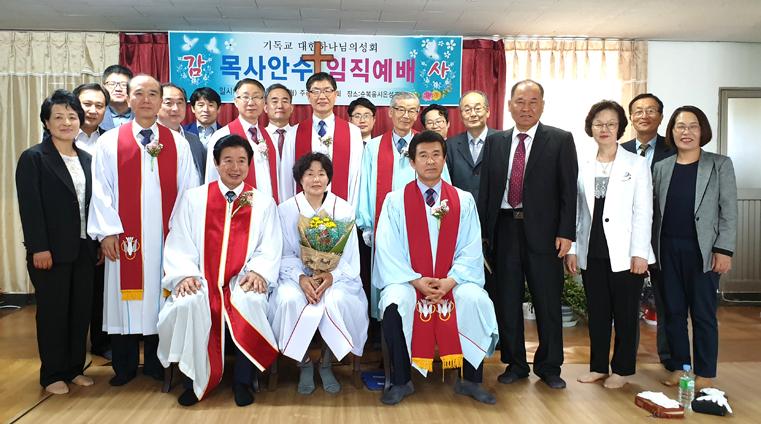 경남지방회 목사 임직인.jpg