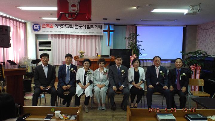 경기남부지방회1(여).jpg