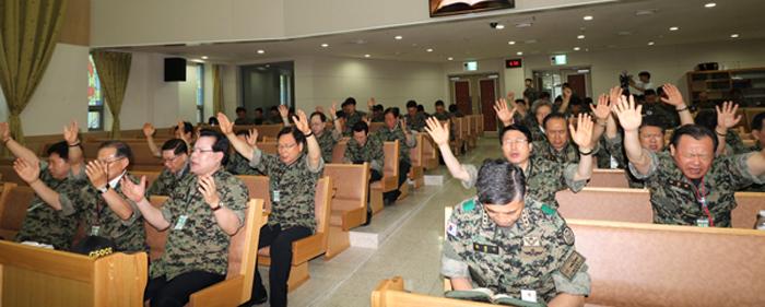 군 기도.jpg