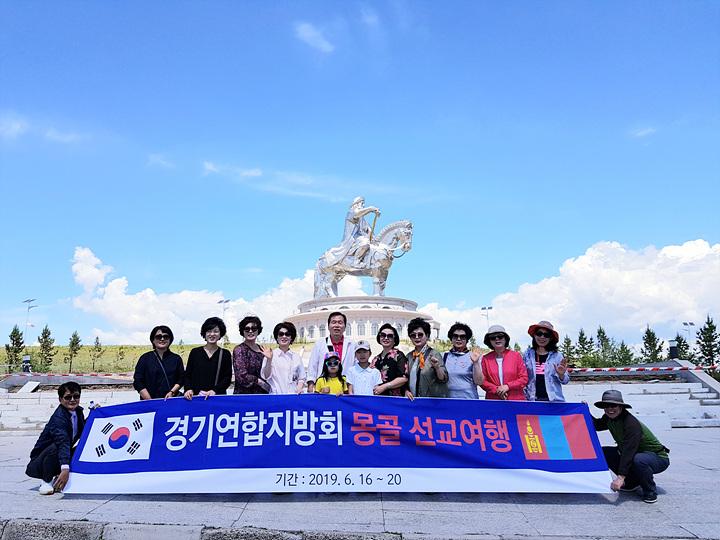 경기연합 선교여행5.jpg