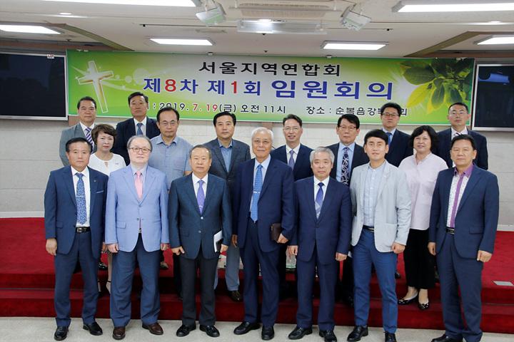 서울지역연합회(여).jpg