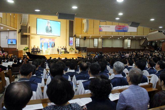 보도- 장로교 연합예배.jpg