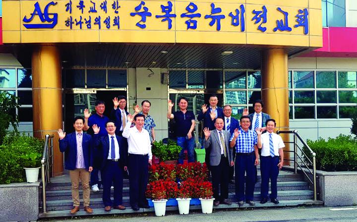 충청지역회 연합회의.jpg
