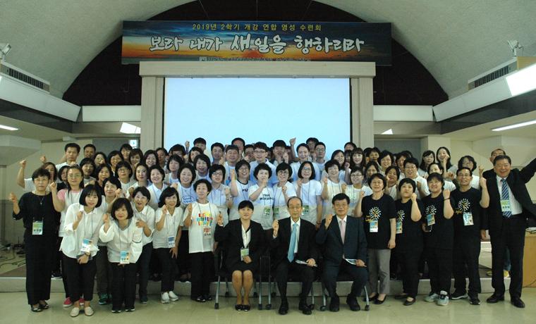 신학교 개강연합수련회인.jpg
