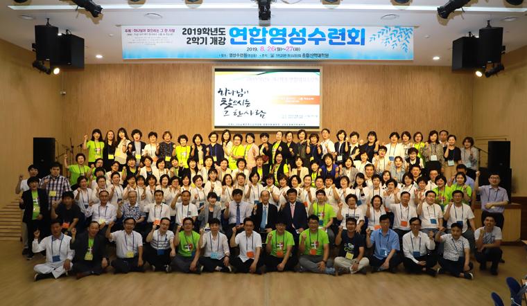 신학대학원 연합영성수련회인.jpg