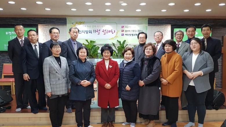 부천지방회(이순일 목사).jpg