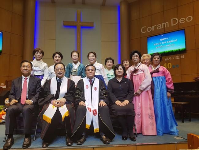 아홉길사랑교회 제직임명3.jpg