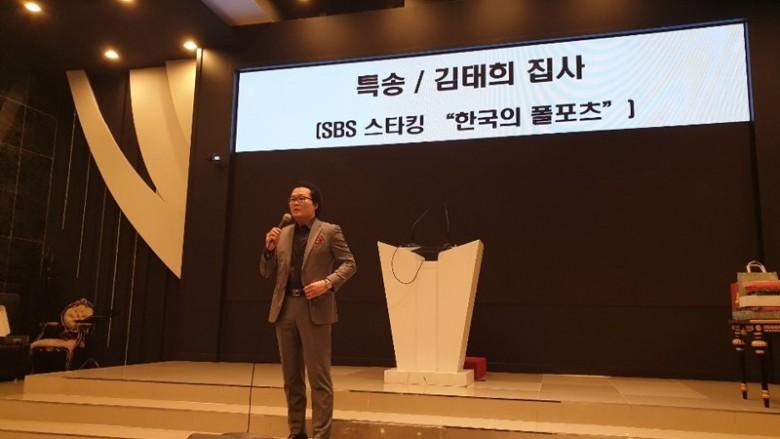 김포지방회1.jpg