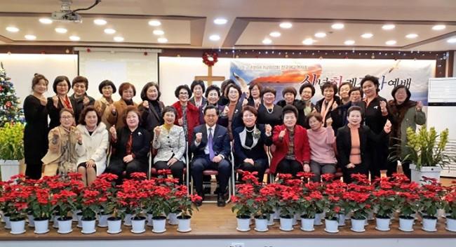 전국여교역자회 신년하례회.jpg