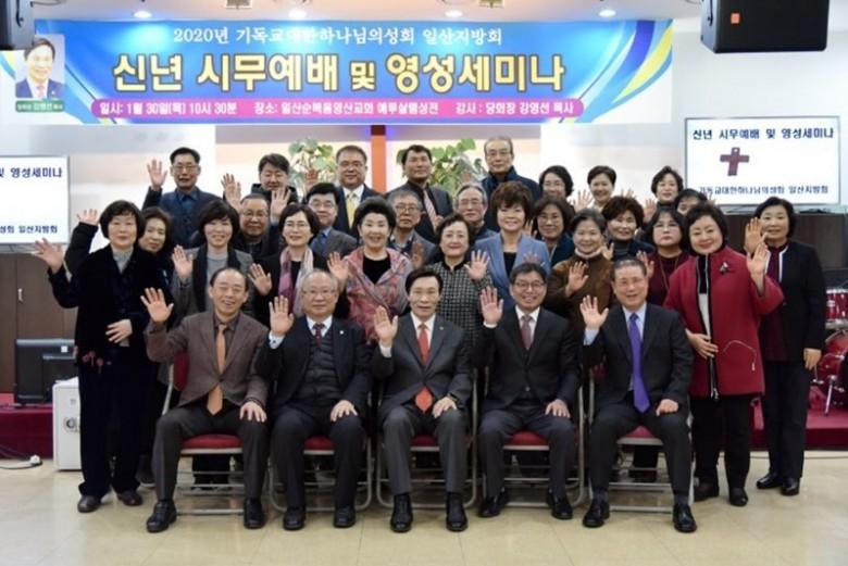 일산지방회.jpg