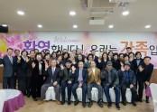 인천지방회 2월 월례회 단체사진.jpg