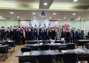 인천지방회 정기지방회 단체사진.jpg