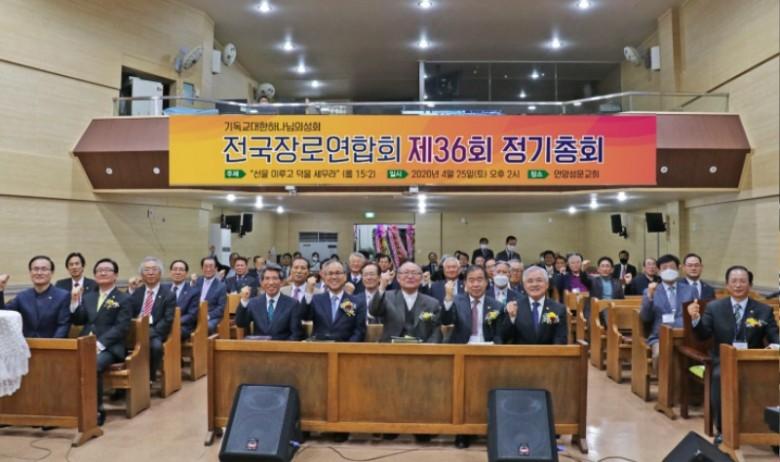 전장연(서) 정기총회.jpg