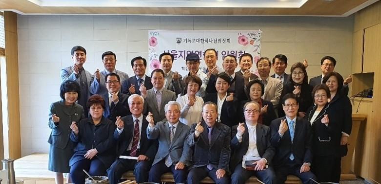 서울지역연합회제9차제5회(2020년5월)월레회.jpg