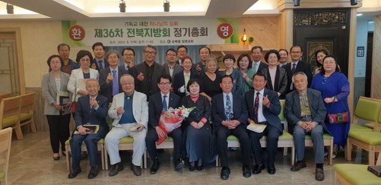 전북지방회.jpg