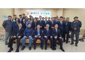서울북부지방회.jpg