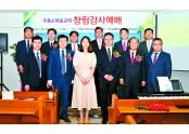 부산 주품(순)교회 창립.jpg