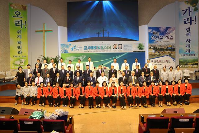 이천순복음교회2.jpg