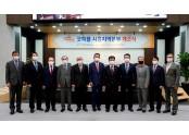 굿피플 시흥지역본부개소식1.jpg
