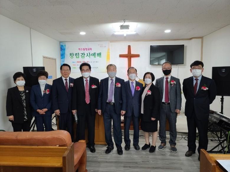 인천지방회 예수동행교회 창립예배사진.jpg