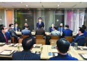 3지역총연합회 모임.jpg