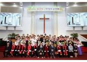 2020 광주순복음교회 장로장립.jpg