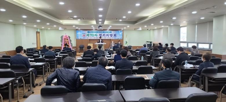 인천지방회 70차 정기지방회 사진.jpg