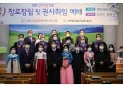 경기중부(민장기목사) 오삼능력교회 임직 사진.jpg