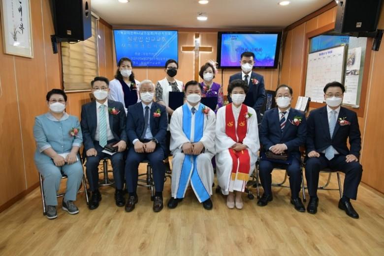 부천지방회(이금숙목사) 실로암선교교회.jpg