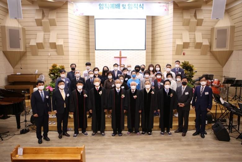 강남(황충곤) 서울남부교회.jpg