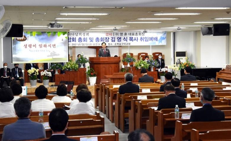 영남지역총연합회.jpg