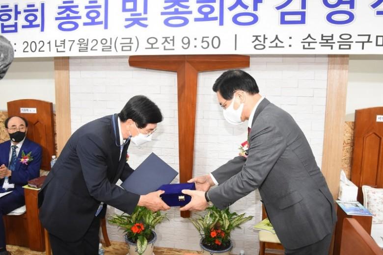 영남지역총연합회2.jpg
