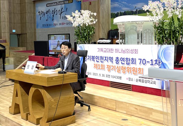 경기북인천.jpg